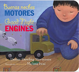 bilingual board books